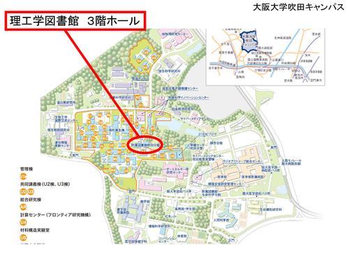 会場地図_理工学図書館ホールPDF.jpg