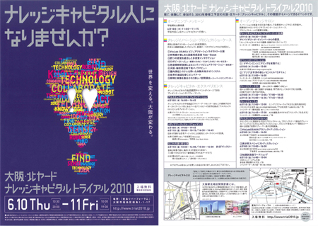 trial2010.jpg