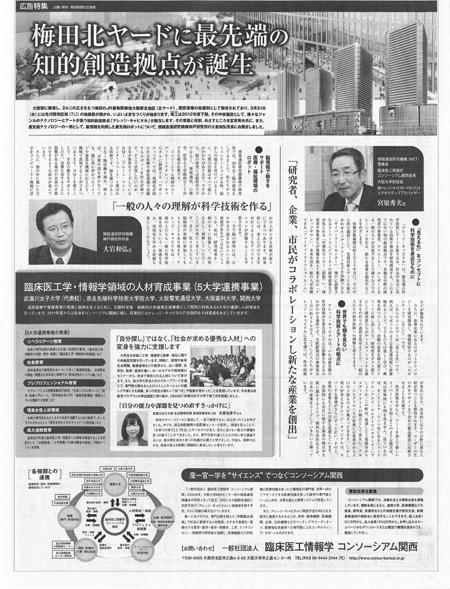 2010.3.jpg