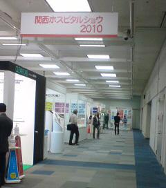http://conso-kansai.or.jp/misc/news/20101027101348.jpg