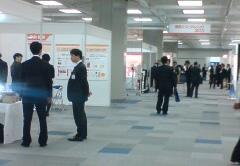 http://conso-kansai.or.jp/misc/news/20101027102042.jpg