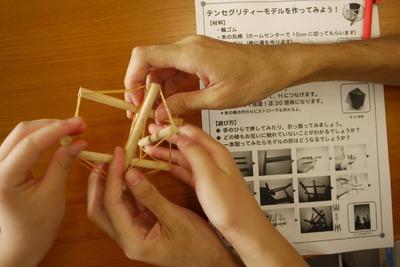 image-7.jpg